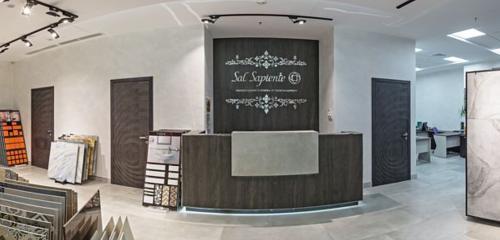 Панорама керамическая плитка — Sal Sapiente — Москва, фото №1