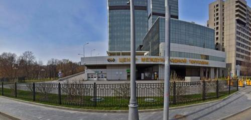Панорама гостиница — Crowne Plaza Moscow - World Trade Centre — Москва, фото №1