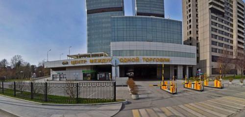 Панорама инвестиционная компания — Велес Капитал — Москва, фото №1