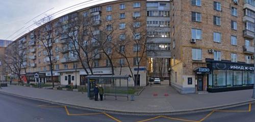 Ломбард фортуна москва девушки автосалон в москве 2020