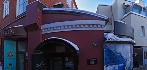 Панорама услуги репетиторов — Тест Эксперт — Москва, фото №1