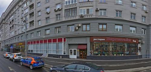 Панорама магазин подарков и сувениров — Русские сувениры — Москва, фото №1