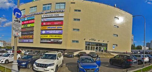 Панорама МФЦ — Центр госуслуг района Северное Бутово — Москва, фото №1