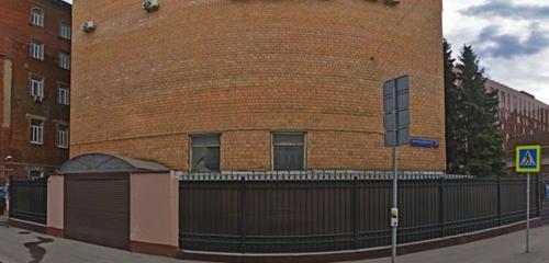 Панорама студия звукозаписи — Студия КупиГолос — Москва, фото №1