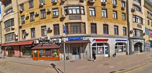 Панорама курсы иностранных языков — Esmoscu — Москва, фото №1