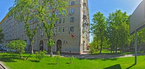 Панорама аптека — Аптека Герцена — Москва, фото №1