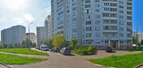 Панорама строительные и отделочные работы — Домус — Москва, фото №1