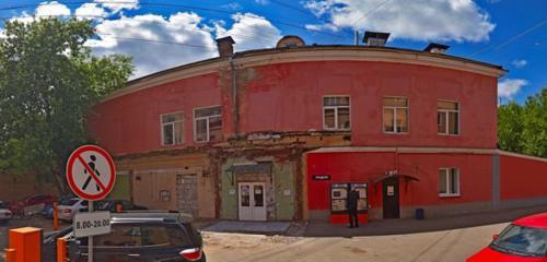 Панорама автосервис, автотехцентр — Томоко — Москва, фото №1