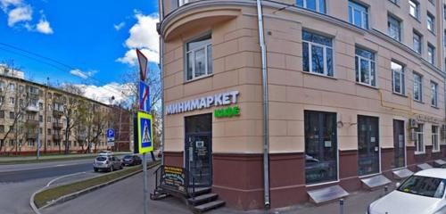 Панорама бюро переводов — Максимус — Москва, фото №1