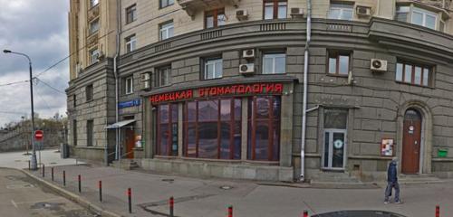 Панорама стоматологическая клиника — Немецкий Имплантологический центр — Москва, фото №1