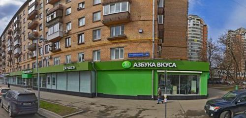 Панорама супермаркет — Азбука Вкуса — Москва, фото №1