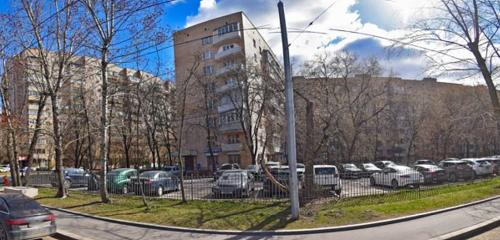 Панорама бюро переводов — Лингво Сервис — Москва, фото №1