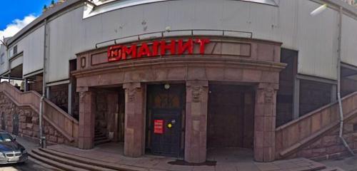 Панорама ночной клуб — Перч — Москва, фото №1