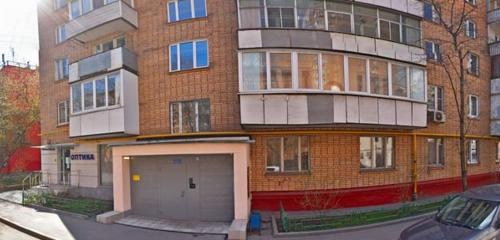 Панорама коворкинг — GrowUp — Москва, фото №1