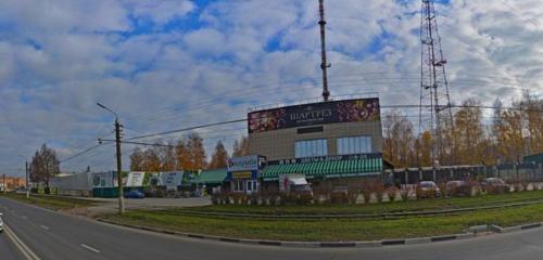 Панорама магазин цветов — Клумба — Тула, фото №1