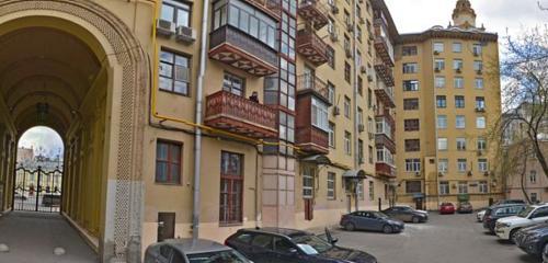 Панорама почтовое отделение — Отделение почтовой связи Москва 121099 — Москва, фото №1