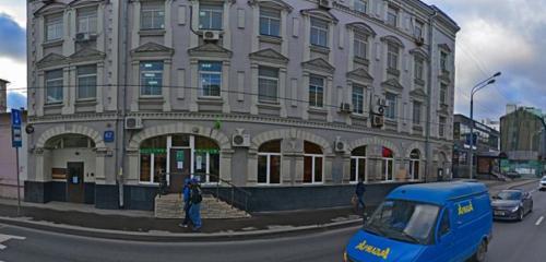 Панорама праздничное агентство — DoctorTeam — Москва, фото №1