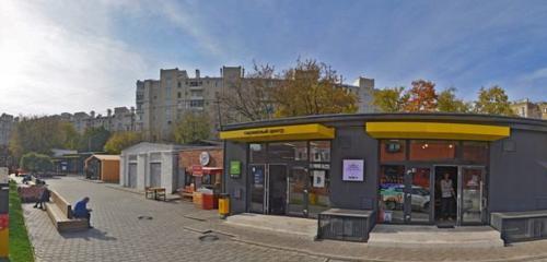 Панорама ремонт телефонов — Сервис Про — Москва, фото №1
