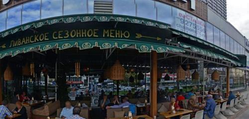 Панорама бюро переводов — Аспира — Москва, фото №1