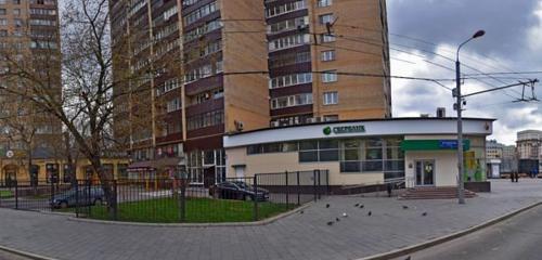 Панорама адвокаты — Адвокат Дмитрий Савчишкин — Москва, фото №1