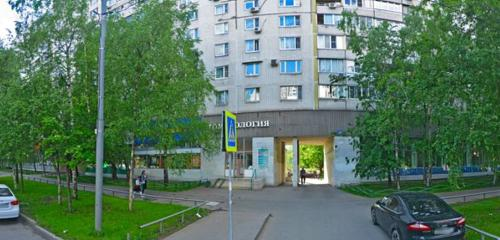 Панорама стоматологическая клиника — Дента Лекс — Москва, фото №1