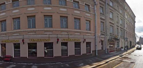 Панорама ресторан — Temple Bar — Москва, фото №1