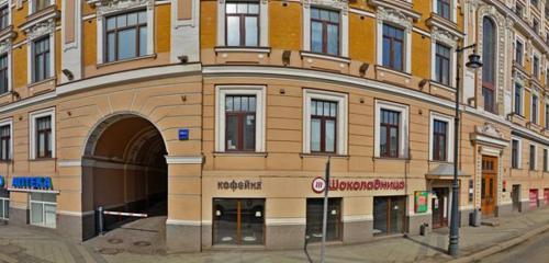 агентства зарубежной недвижимости москва