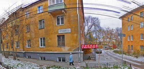 Панорама компьютерный ремонт и услуги — Сервисный центр Электроник Мастер — Тула, фото №1