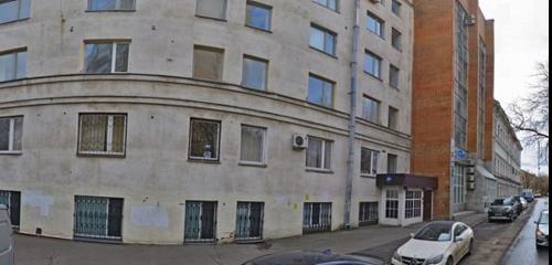 Панорама стоматологическая клиника — Доктор Левин — Москва, фото №1