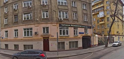 Панорама ремонт телефонов — Сервисный центр Самоделкин — Москва, фото №1