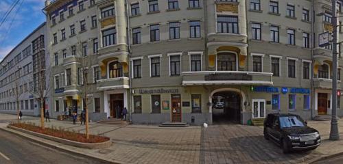 Панорама музей — Музей-театр Булгаковский дом — Москва, фото №1