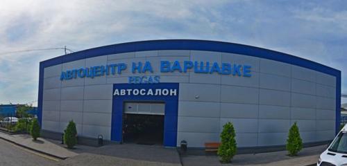 Автосалон пегас в москве автоломбард в орехово