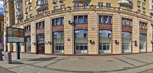 Панорама ремонт телефонов — IRepair — Москва, фото №1