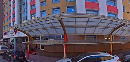 Панорама медцентр, клиника — Медицина — Москва, фото №1