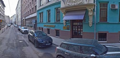 Панорама антикварный магазин — АртАнтик — Москва, фото №1
