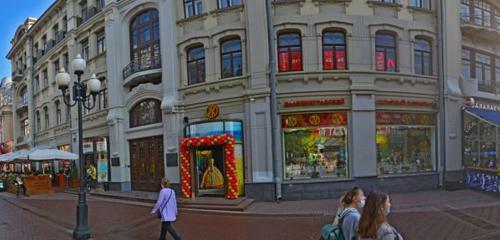 Панорама бар, паб — Калифорния — Москва, фото №1