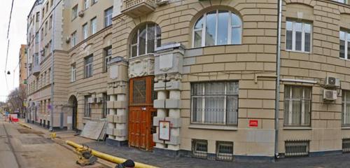 Панорама бюро переводов — Имя-capital — Москва, фото №1