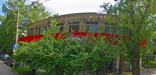 Панорама выкуп автомобилей — Империя Выкупа — Москва, фото №1
