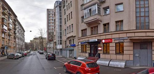 Панорама кофейня — Кофейня Кона — Москва, фото №1