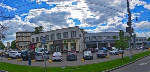 Панорама ветеринарная клиника — Био-Вет — Москва, фото №1