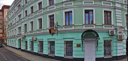 Panorama beauty salon — Raytvey Stayl — Moscow, photo 1