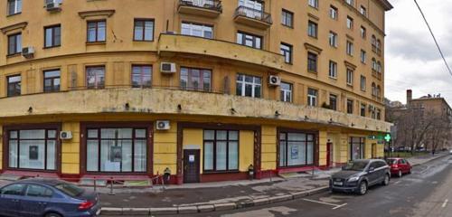 Панорама стоматологическая клиника — Денталь — Москва, фото №1