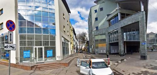 Панорама бюро переводов — Нотариальный перевод документов — Москва, фото №1