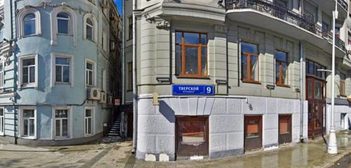 агентство недвижимости москва недвижимость за рубежом