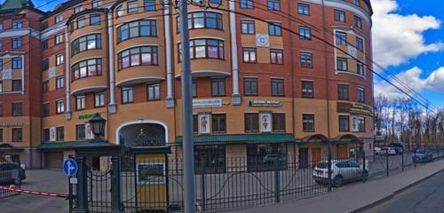 Панорама студия дизайна — Дизайн-студия Марии Боровской — Москва, фото №1