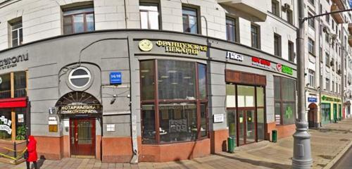 Панорама ремонт телефонов — Телремтех — Москва, фото №1