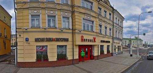 Панорама ресторан — Ресторан Воронеж — Москва, фото №1