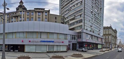 Панорама апостиль и легализация документов — Переводческий центр апостиля — Москва, фото №1