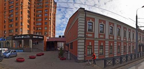 Панорама потребительская кооперация — Единство Капитал — Москва, фото №1