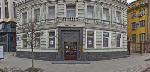 Панорама ломбард — ZotMoscow — Москва, фото №1